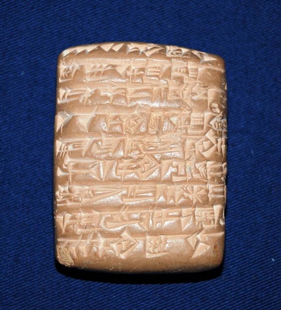 Photograph of Cuneiform clay tablet (MS Q4:4)