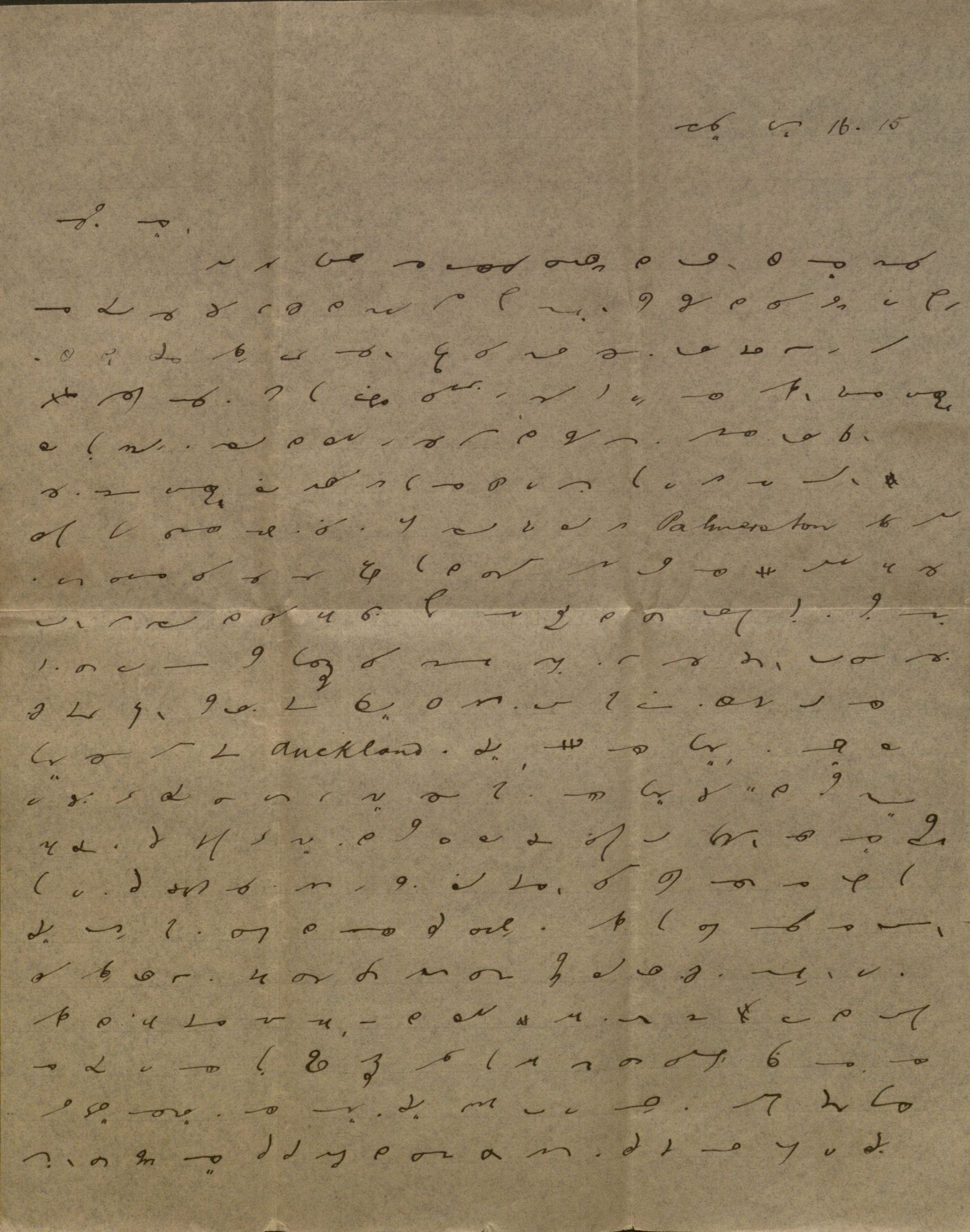 Image of the first page of a letter from Henderson to Gillette in shorthand