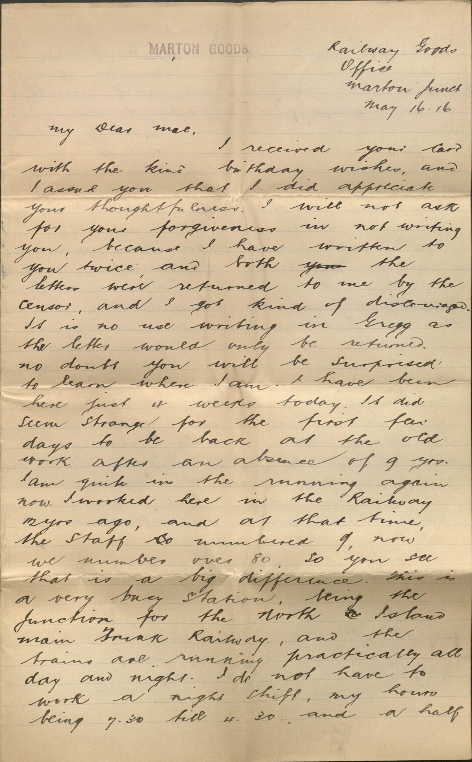 Image of first page of letter from Henderson to Gillette, May 16, 1915