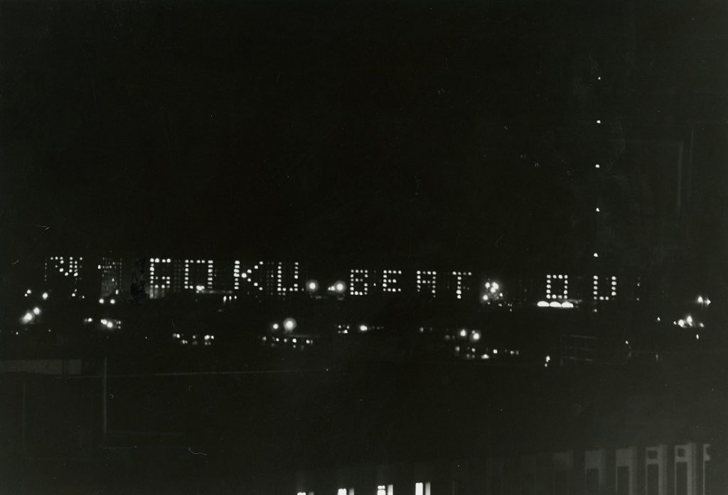 Photograph of KU residence hall lights, 1976