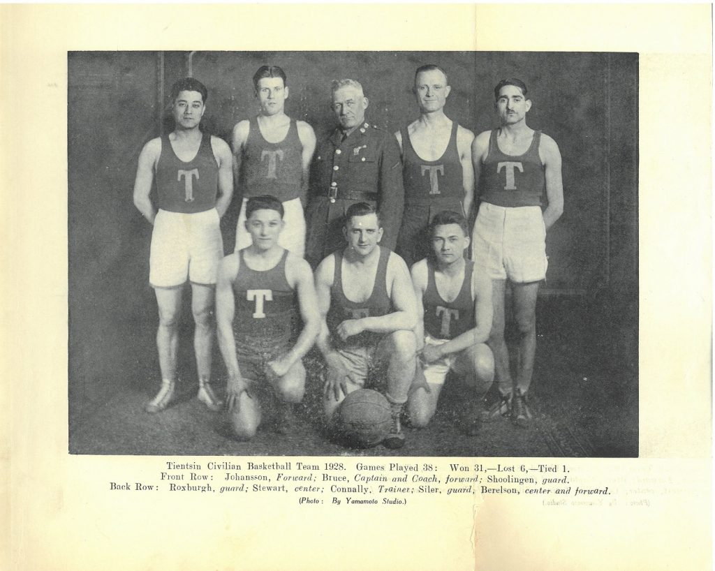 Photograph of the 1928 Tientsin Civilian Basketball Team, from the volume Tientsin Civilian Basketball Team Season 1927-28 Records 1926-28 in the personal papers of Charles A. Siler