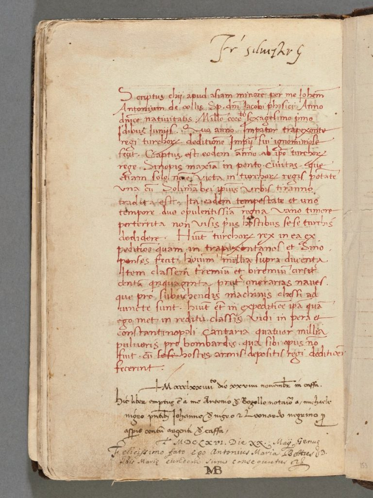 The colophon and ownership inscription on folio 152 verso at Harvard University's Houghton Library, MS Typ 17